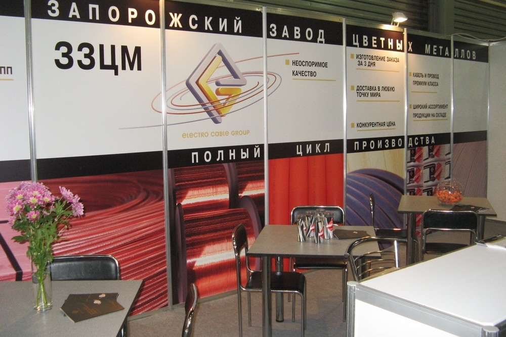 Stand of ZFNM at the exhibition «Elcom 2014», Kiev